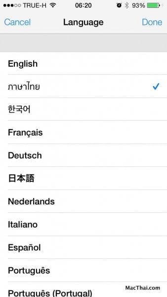 macthai-ios7-thai-language-support-0041