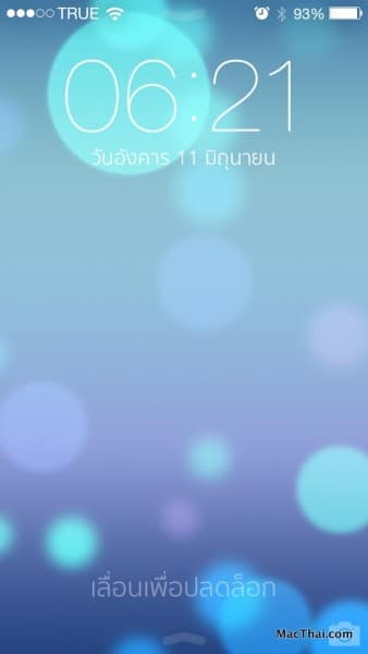 macthai-ios7-thai-language-support
