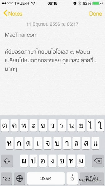macthai-ios7-thai-language-support1