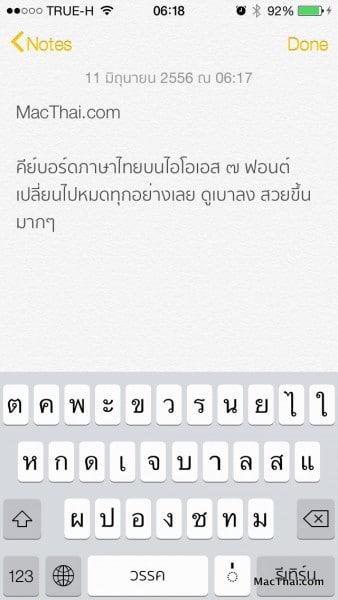 macthai-ios7-thai-language-support1