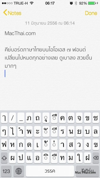 macthai-ios7-thai-language-support2