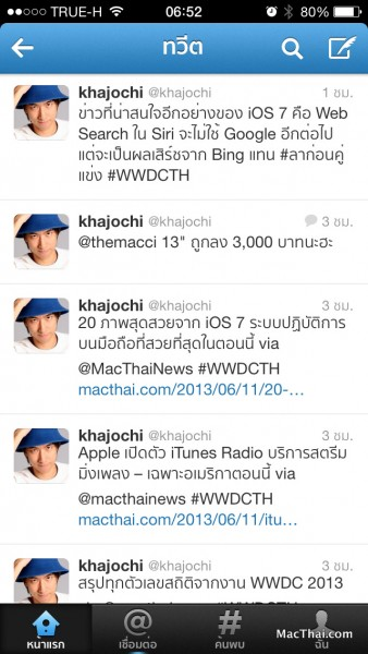 macthai-ios7-thai-support-ui-001