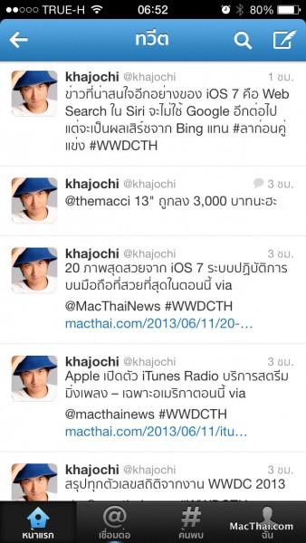 macthai-ios7-thai-support-ui-001