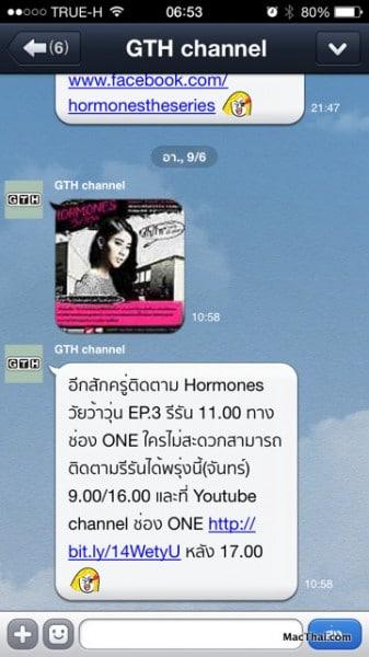 macthai-ios7-thai-support-ui-003
