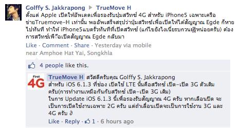 truemove-h-ippc-update-lte-3g-facebook