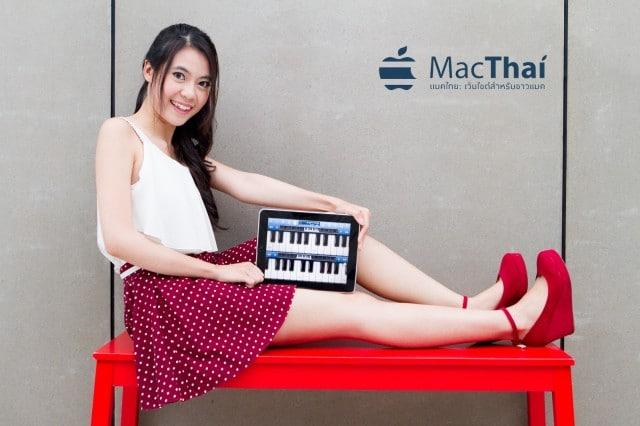Apple Girl Band_MacThai-7