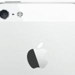 iPhone 5S อาจถ่ายวิดีโอแบบ slow motion ได้