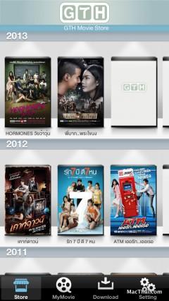 gth-movie-store-app-ios-macthai-001