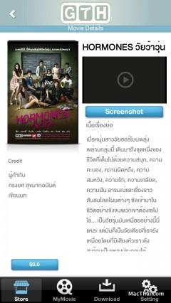 gth-movie-store-app-ios-macthai-002