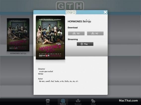 gth-movie-store-app-ios-macthai-005