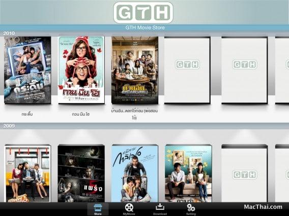 gth-movie-store-app-ios-macthai-006