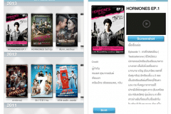 gth-sale-hormones-the-series-on-iphone-ipad-30-baht