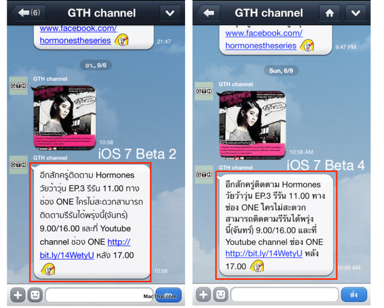 ios7-beta-4-macthai-thai-font3