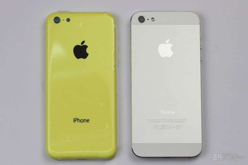 iphone-mini-yellow
