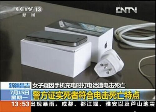macthai-iphone5-air-chiana-found-dead-but-fake-charger