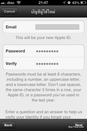 macthai-sign-up-apple-id-with-out-credit-card-005
