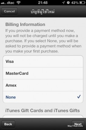 macthai-sign-up-apple-id-with-out-credit-card-006