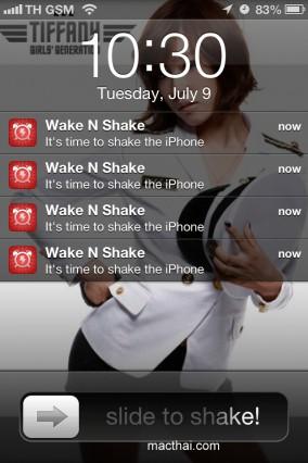 wake-n-shake-clock16