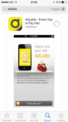 AdLatte ใน App Store