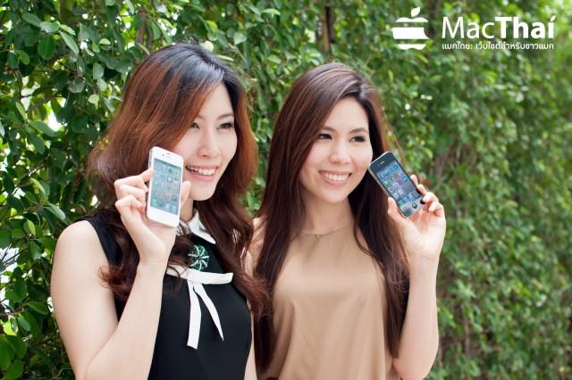 Pae&Pang Mac Thai-133