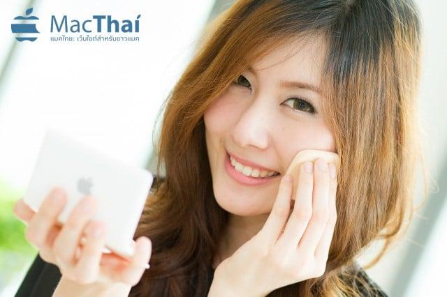Pae&Pang Mac Thai-150