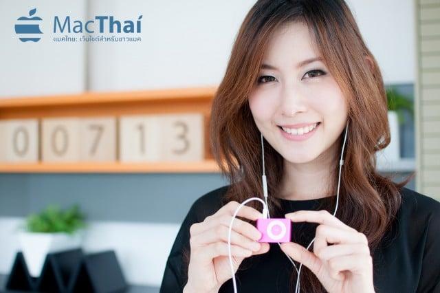 Pae&Pang Mac Thai-156