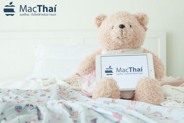 Pae&Pang Mac Thai-24