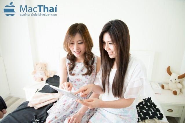 Pae&Pang Mac Thai-40