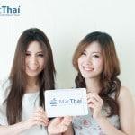 "MacThai Model of the Month วันสบายๆ กับสองพี่น้องสาวสวย ""เป้-แป้ง"""