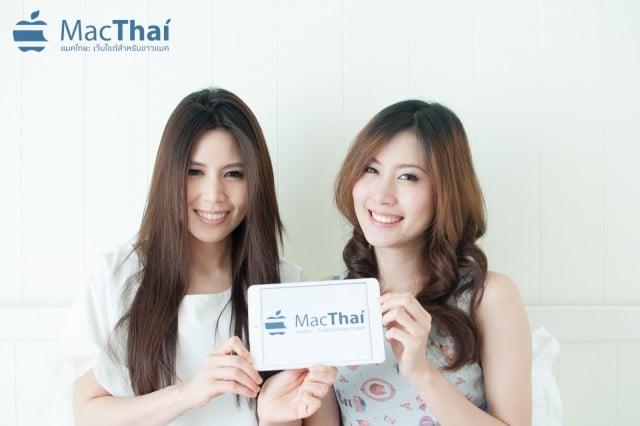 Pae&Pang Mac Thai-68
