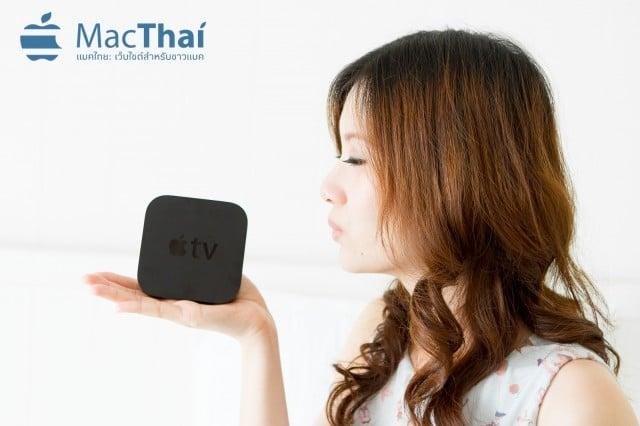 Pae&Pang Mac Thai-80