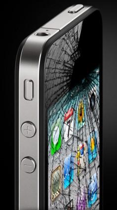 iphone4crack