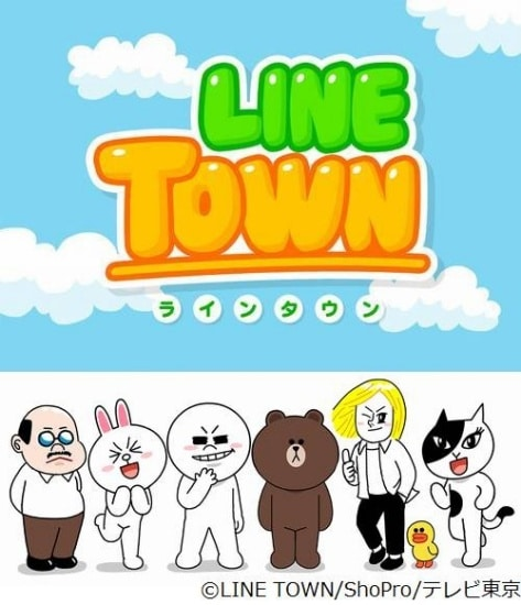 line-town-cartoon