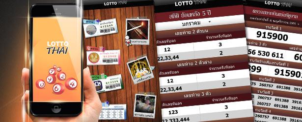 lotto-banner-1