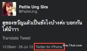 macthai-hormones-the-series-use-iphone.04 PM