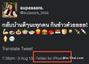 macthai-hormones-the-series-use-iphone.08 PM