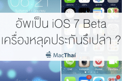 macthai-is-update-ios-beta-7-iphone-ipad-void-warranty-or-not