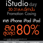macthai-istudio-day-promotion-by-comseven-001