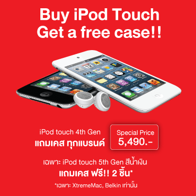 macthai-istudio-day-promotion-by-copperwired-002