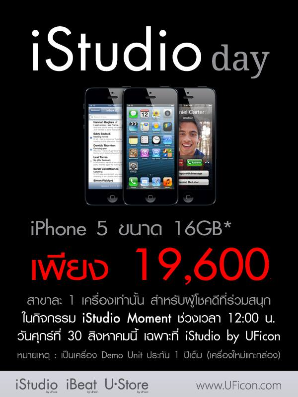 macthai-istudio-day-promotion-by-uficom