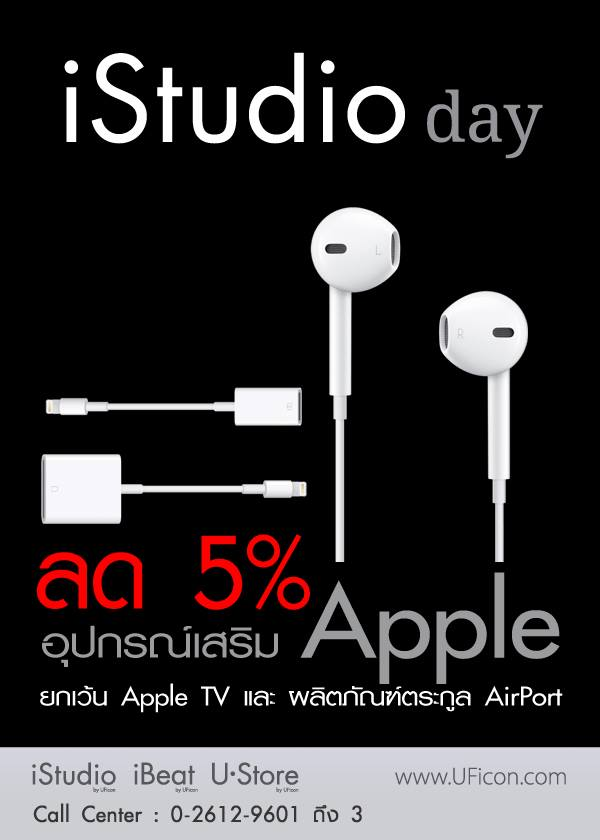 macthai-istudio-day-promotion-by-uficon