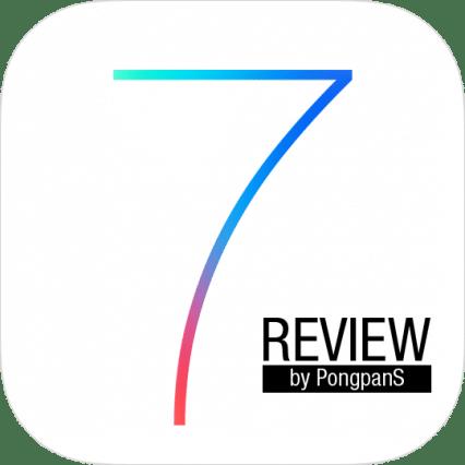 00-iOS7logo