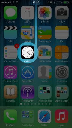 02-Live icon