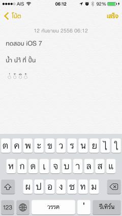 03-Keyboard, Font