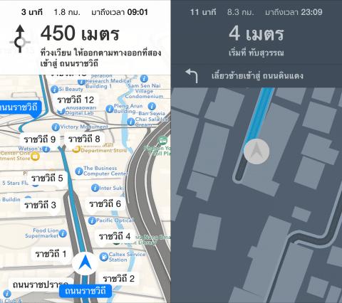 07-Maps 1