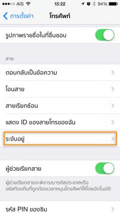 09-Phone