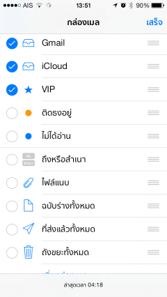 25-Mailbox