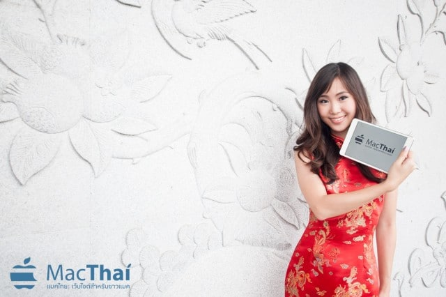 N Nid Mac Thai-66