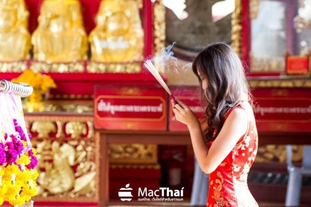 N Nid Mac Thai-68
