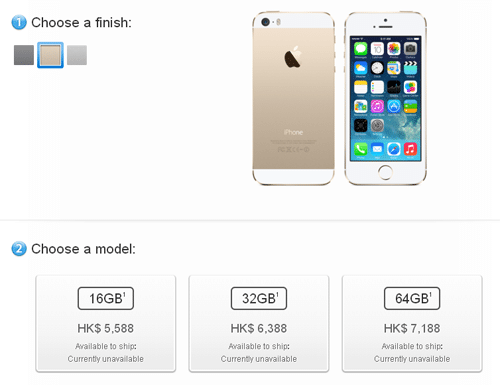 iPhone-5s-Gold-Out